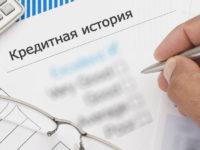 Восстановление кредитной истории посредством микрозайма