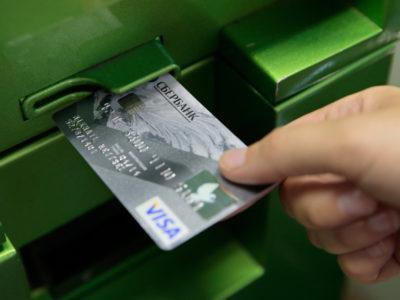 увеличения лимита по кредитке Сбербанка