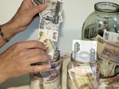 Налог на вклады